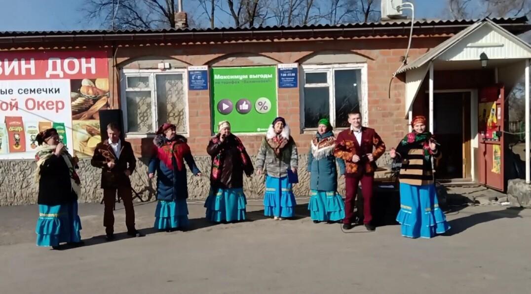 Выездной концерт в праздник Масленицы