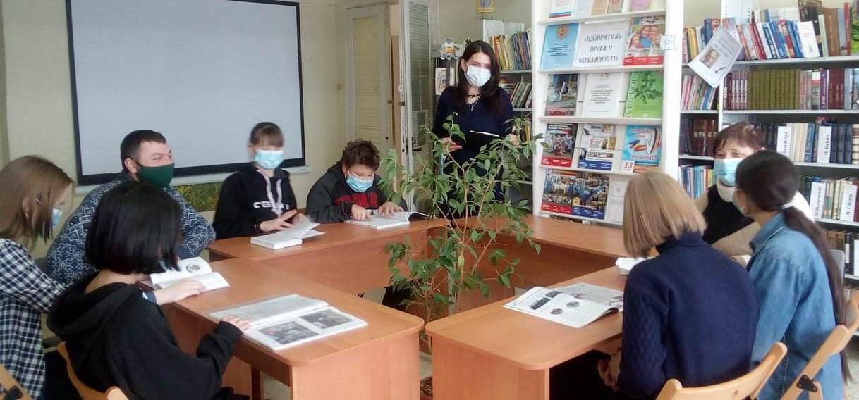 В Рябичёвском отделе прошёл час молодого избирателя «Инициатива молодых — будущее России»