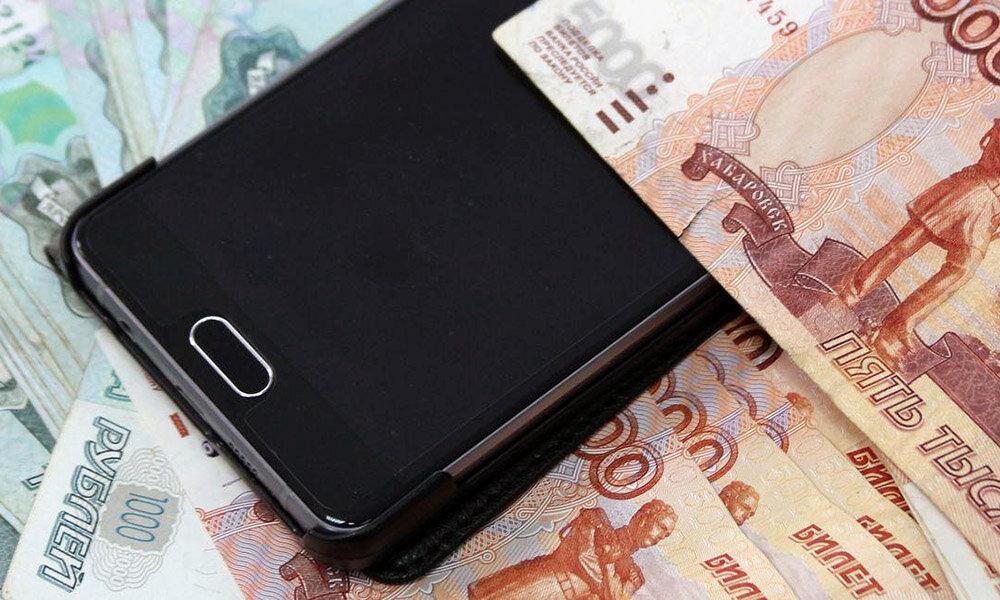 Жительница Волгодонска, поверив лжесотруднику банка, лишилась 150 тысяч рублей