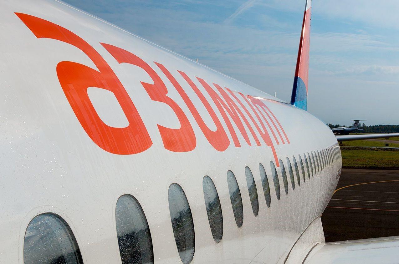 Авиакомпания «Азимут» открыла два новых направления в Нижневартовск и Воронеж
