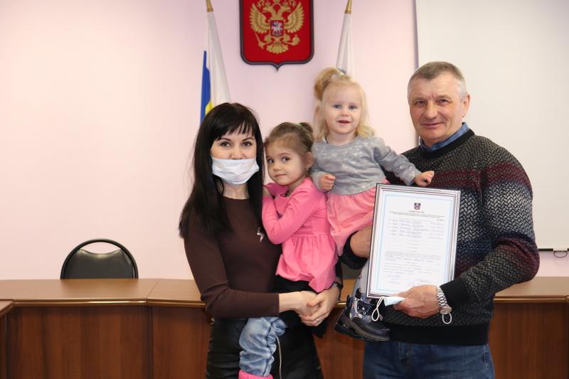 Молодая семья из хутора Рябичев получила лучший подарок — сертификат на жильё