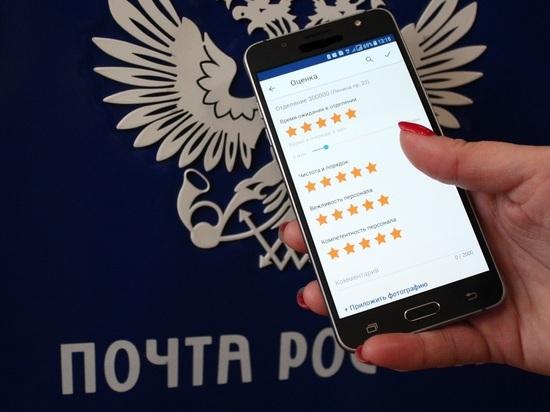 Мобильное приложение Почты России будет доступно уже при покупке смартфона