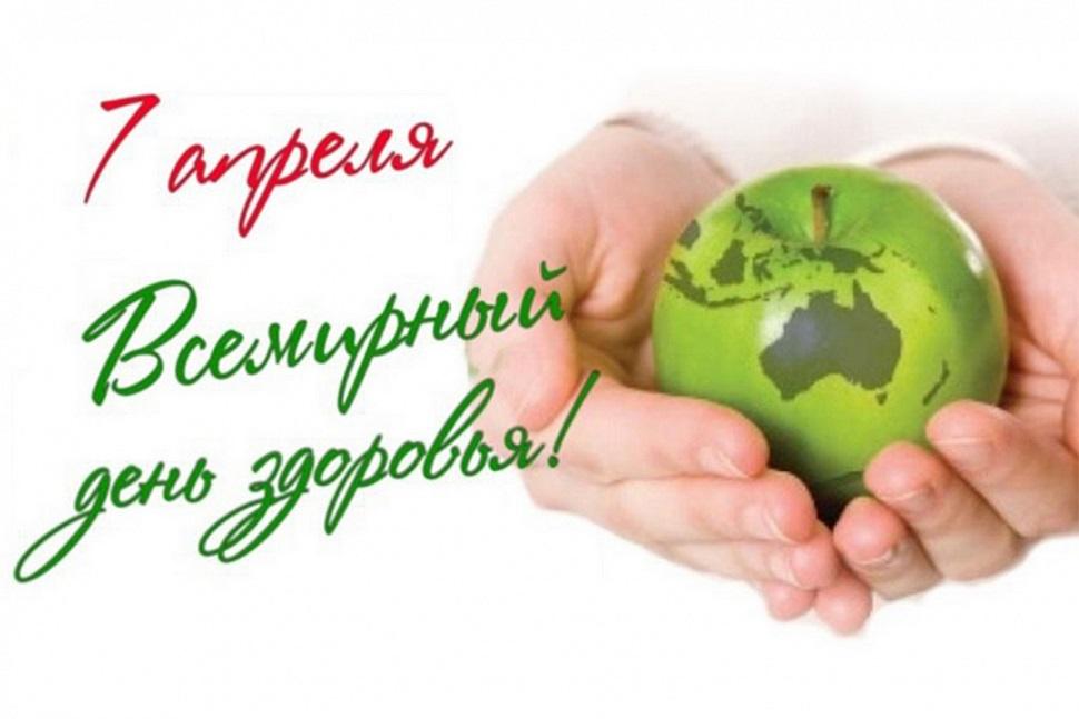 Территориальный орган Федеральной службы государственной статистики по Ростовской области (Ростовстат) информирует