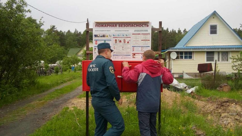 МЧC разъясняет правила пожарной безопасности для дачников