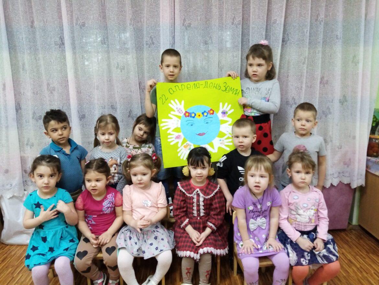День Земли отметили в детском саду «Вишенка»