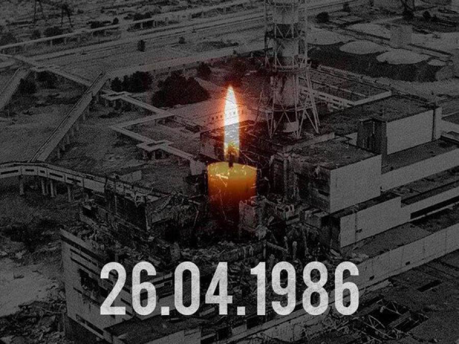 35-я годовщина аварии на Чернобыльской АЭС