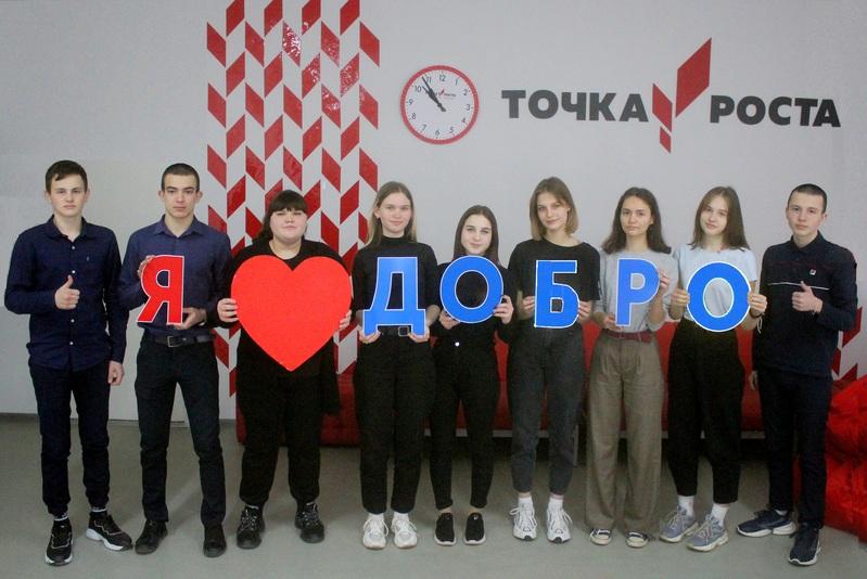 На базе общеобразовательных организаций Волгодонского района прошла серия настольных игр «ДОБРОТайм»