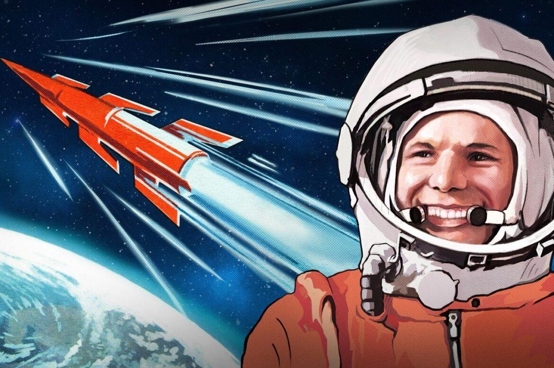 Ко Дню 60-летия полёта  в космос Юрия Гагарина на Дону пройдут акции и челенджи