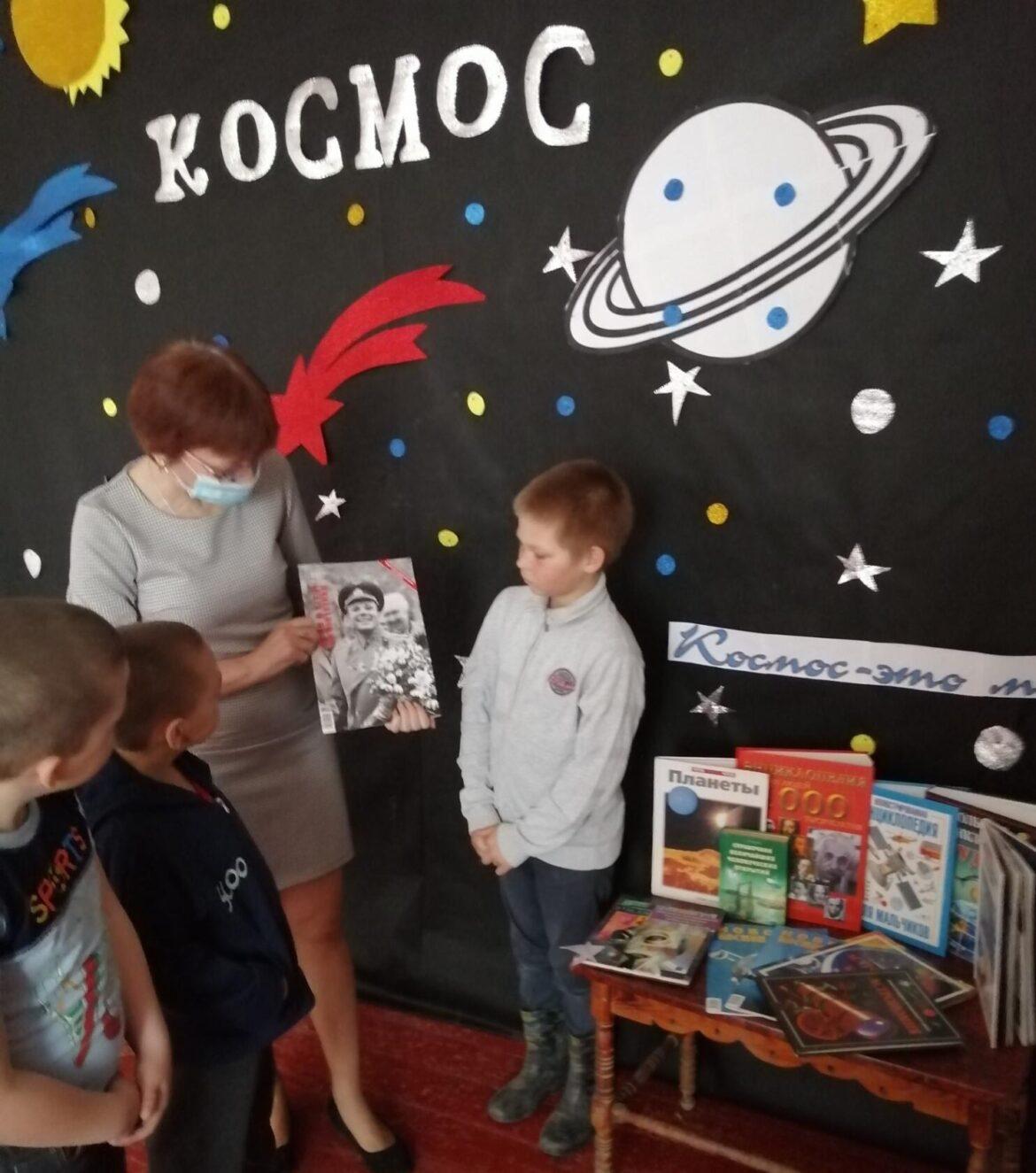 В Ясыревской библиотеке провели космическую викторину
