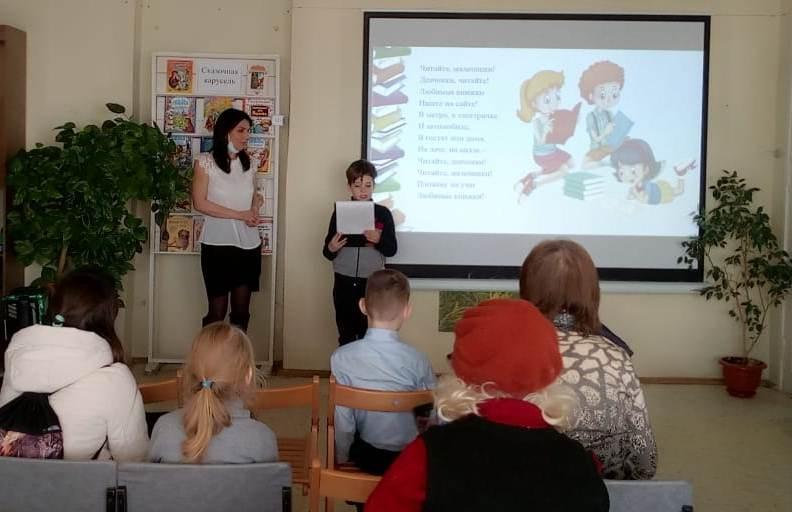 Литературная программа «Читайте! Дерзайте! Свой мир открывайте!» состоялась в Рябичёвской библиотеке