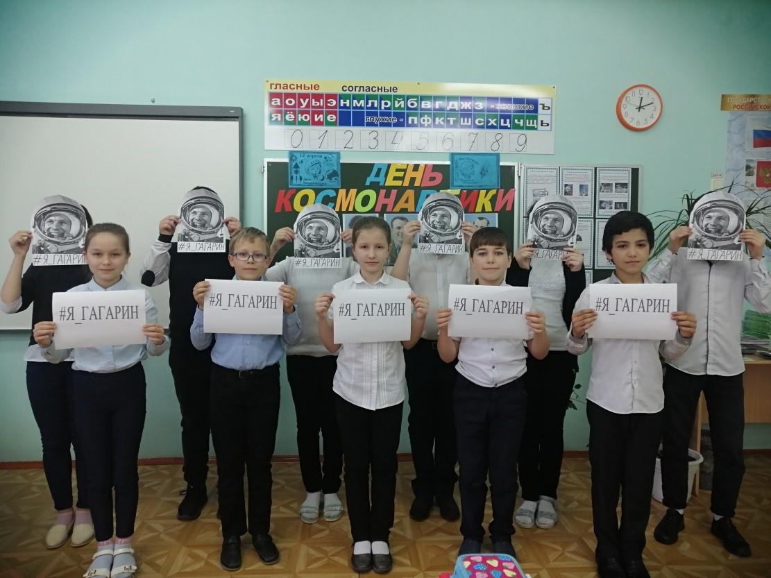 День космонавтики отметили в Побединской школе