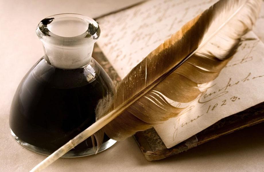 Творчество наших читателей: литературная страница «Встречи»