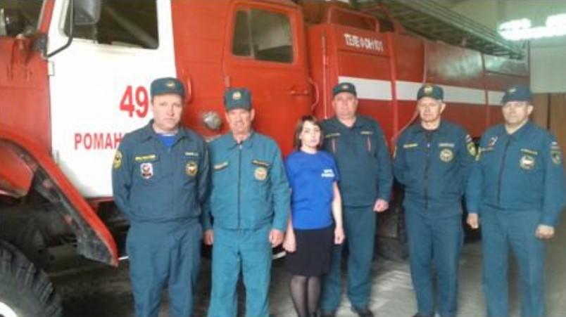 С профессиональным праздником, всех ветеранов, сотрудников и работников пожарной охраны