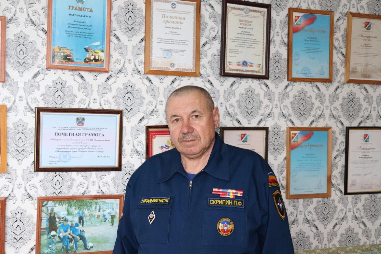 Начальник пожарной части Волгодонского района удостоен звания «Лучший работник пожарной охраны Дона»