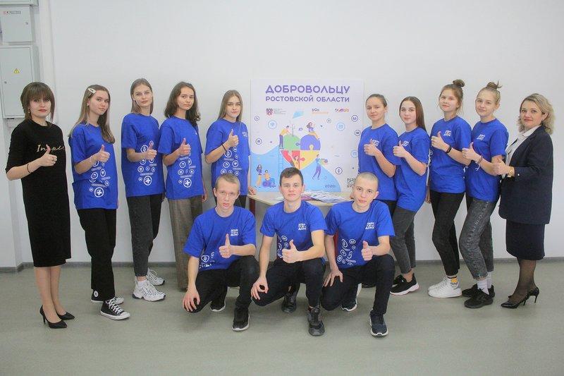 В Волгодонском районе появились школьные волонтёрские отряды