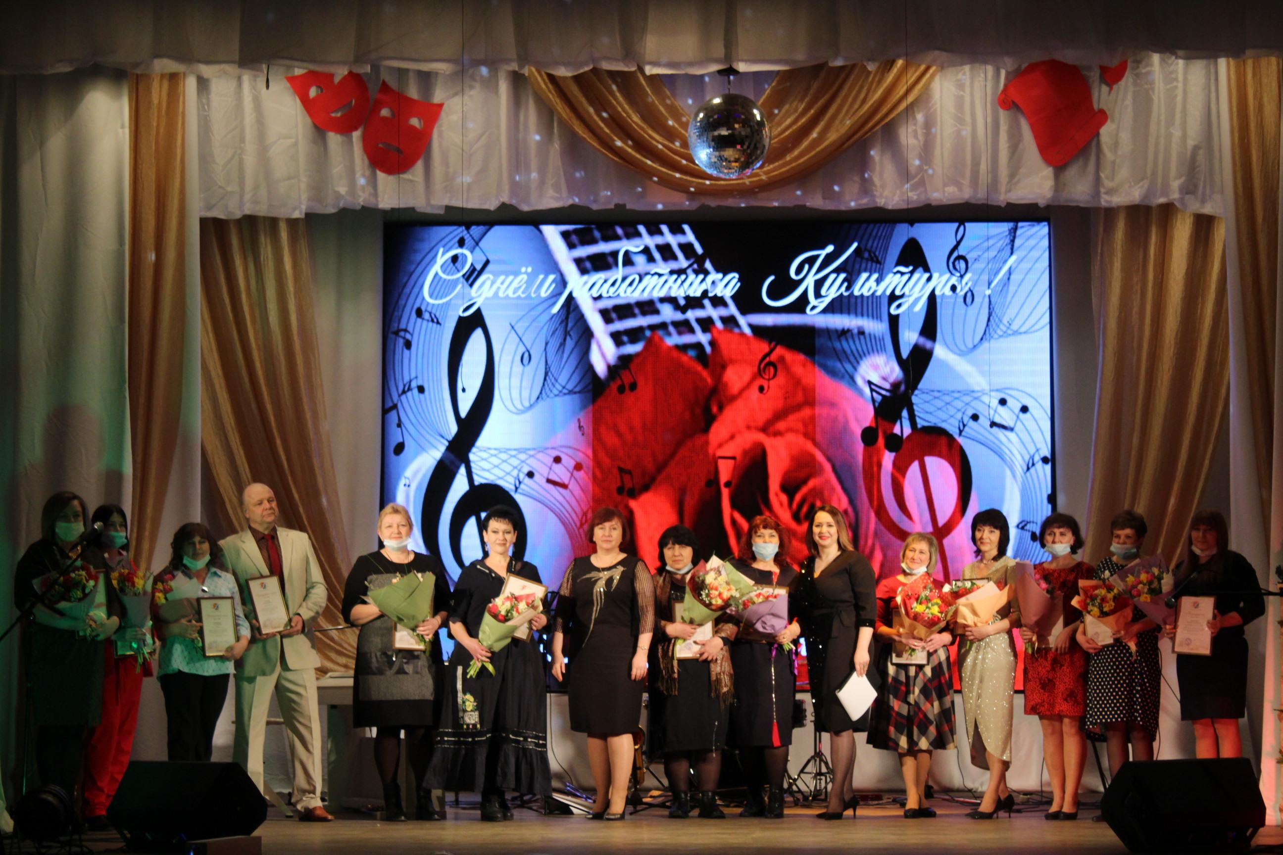 Работники культуры Волгодонского района отметили свой профессиональный праздник