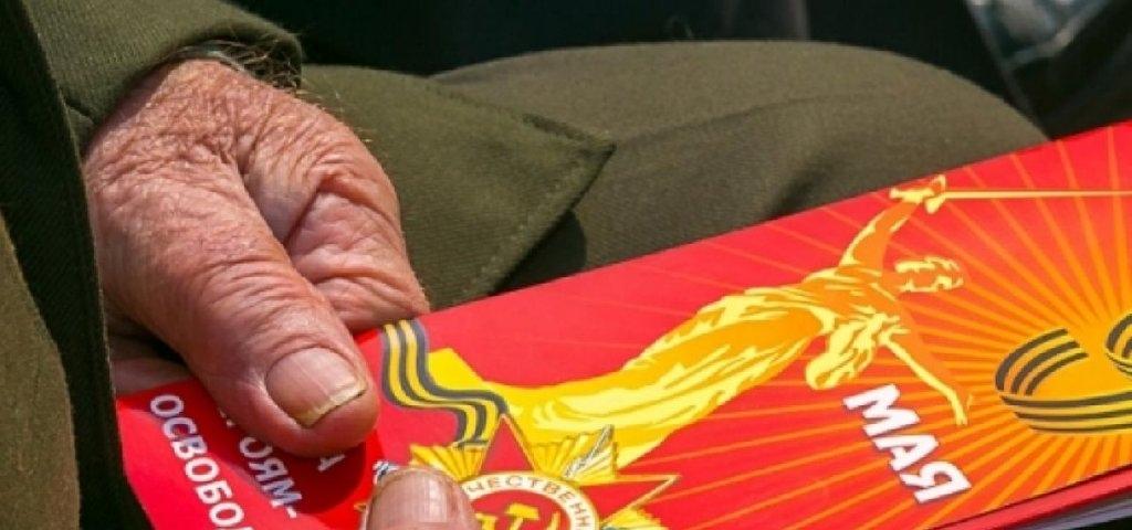 1131 ветеран Великой Отечественной войны в Ростовской области получит ежегодные денежные выплаты ко Дню Победы