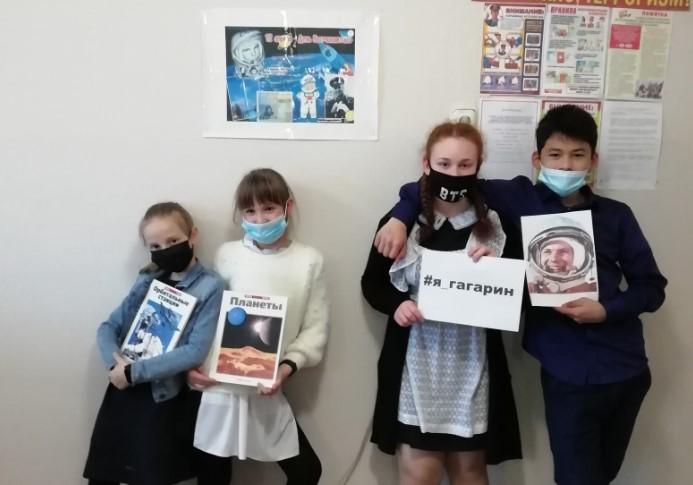 Познавательный экскурс в мир космонавтики состоялся для юных  читателей Степновской библиотеки