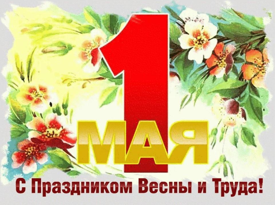 С 1 Мая поздравляют земляков главы сельских поселений Волгодонского района