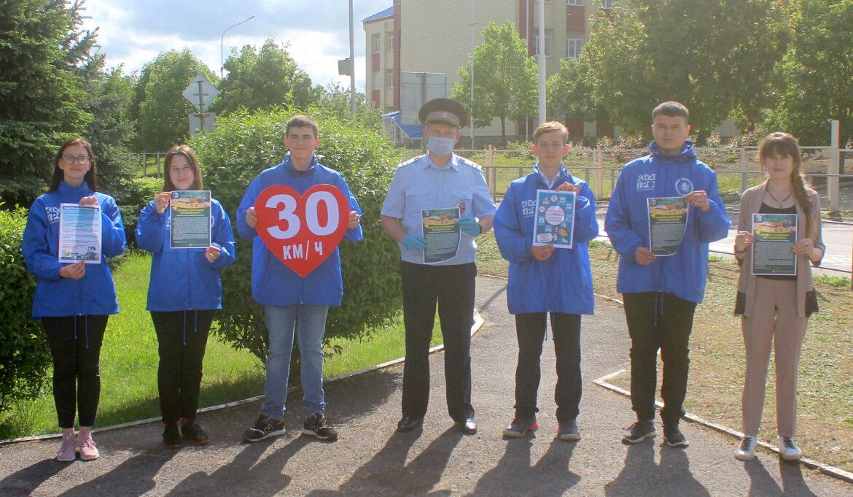 В Волгодонском районе проводится профилактика дорожно-транспортного травматизма