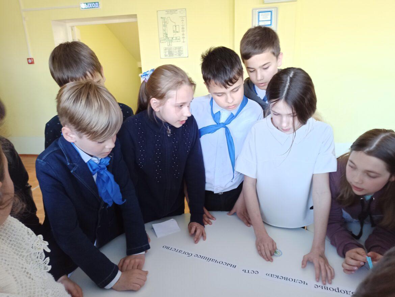 Младшеклассники Романовской школы прошли психологический квест