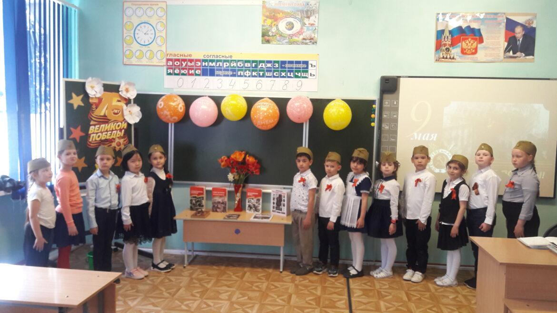 Первоклассники Побединской СОШ приняли участие в тематической неделе «Победный май»