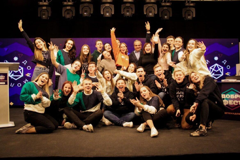 Завершается отбор участников этапа Всероссийского конкурса лучших региональных практик поддержки волонтёрства «Регион добрых дел»