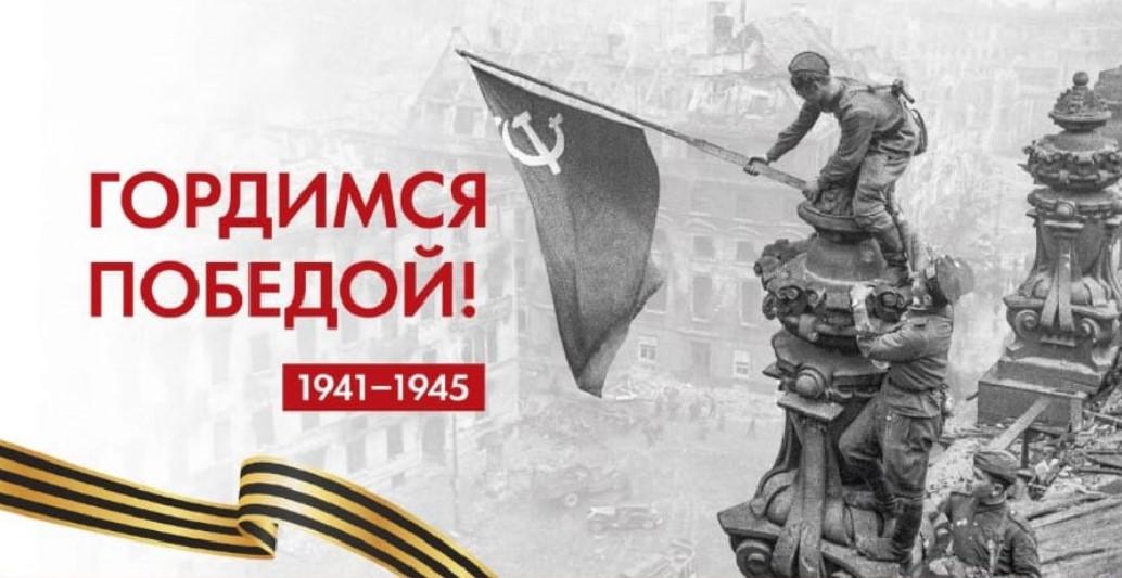 Волгодонской район отметил День Победы
