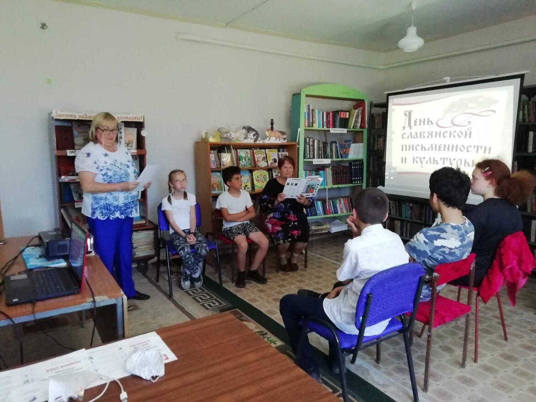 Урок «Сказание о письменах славянских» прошел в Степновском библиотечном отделе