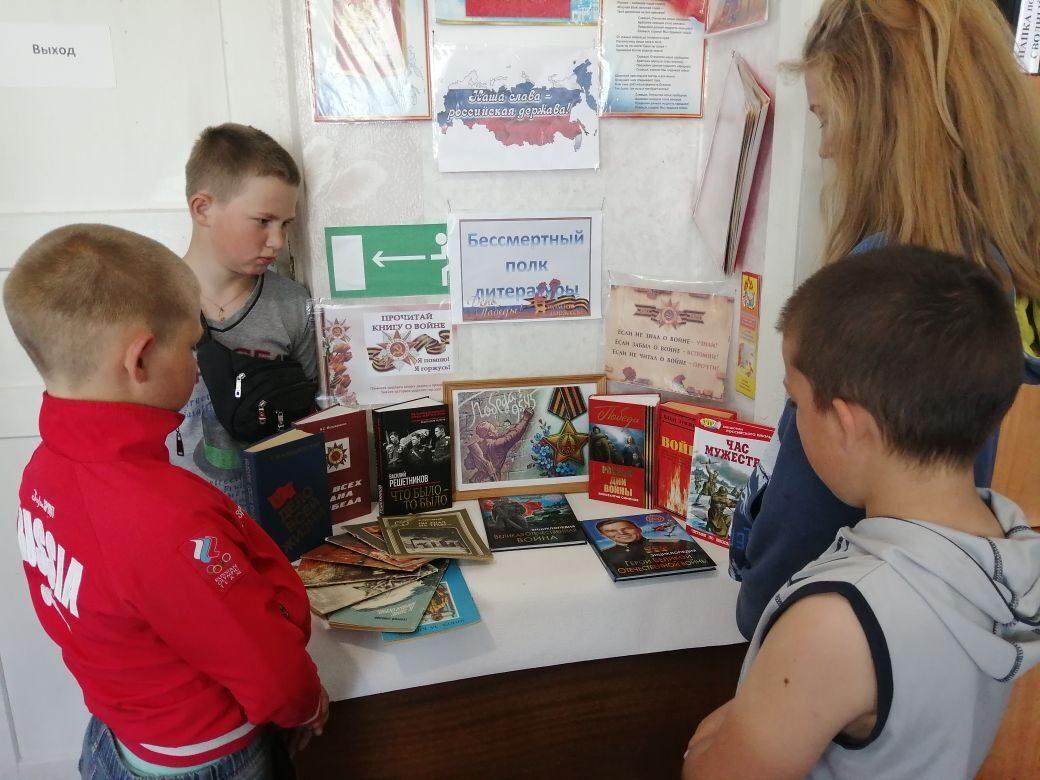 В Ясыревской библиотеке прошла беседа, посвященная Дню Победы