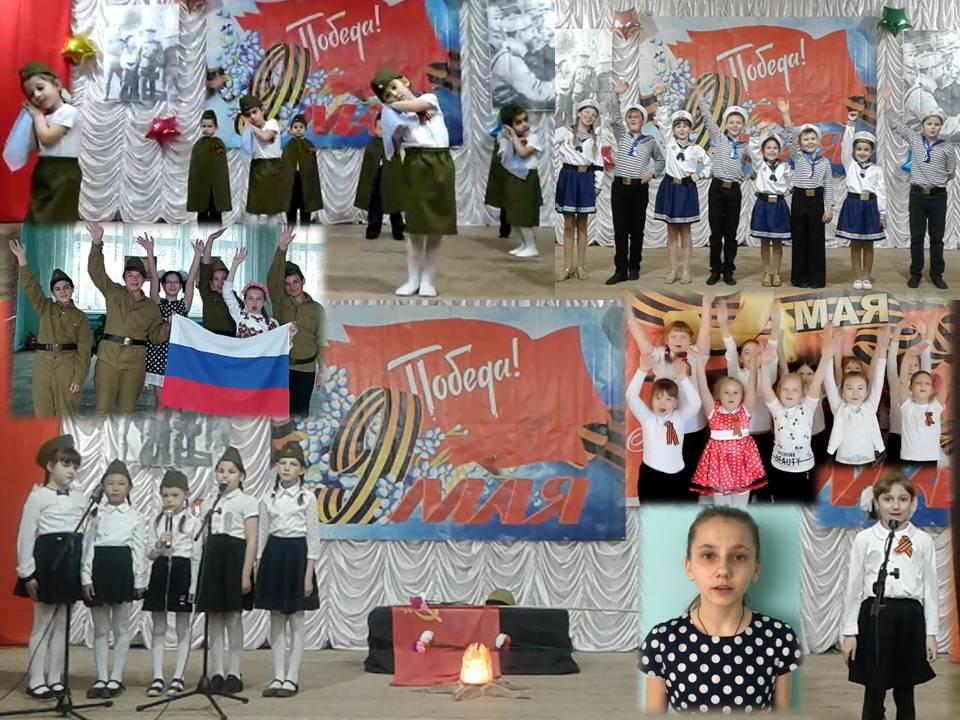 Победный май в Волгодонской районе