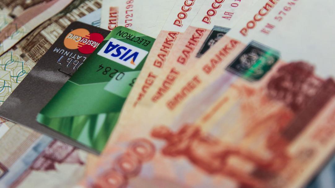 Кражу денежных средств с банковской карты раскрыли полицейские Волгодонска