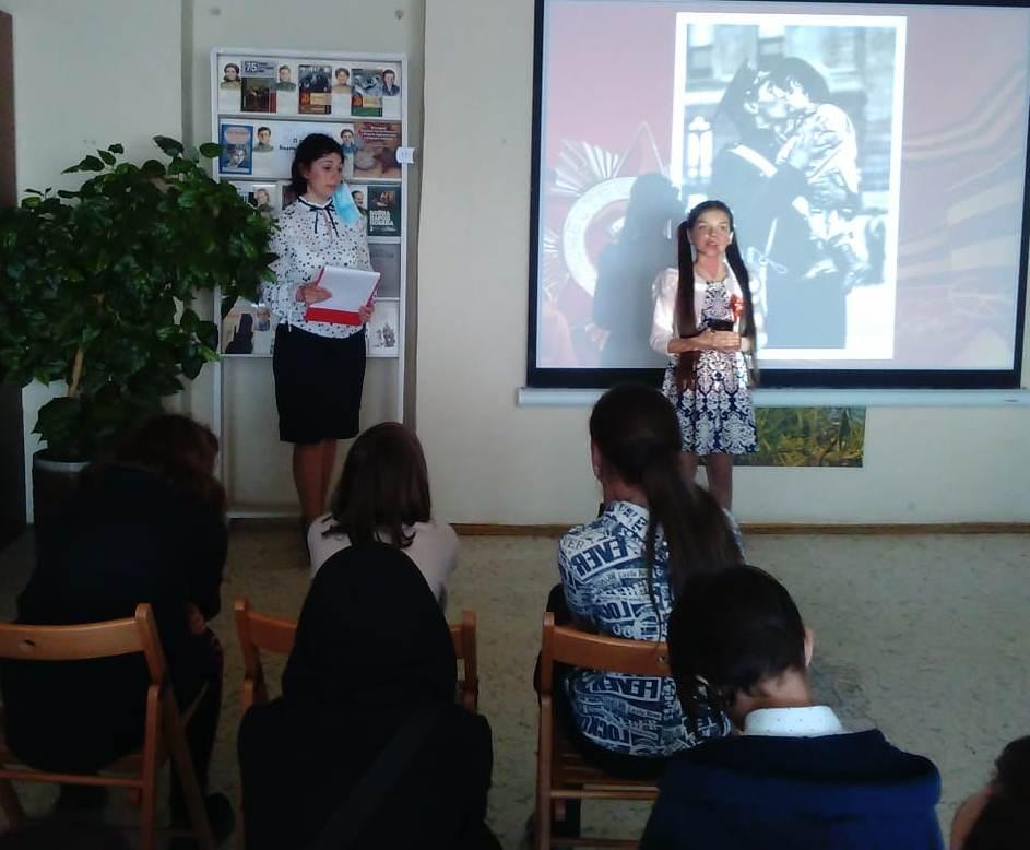 В Рябичёвской библиотеке состоялось мероприятие «Сражаюсь, верую, люблю», посвященное 9 Мая