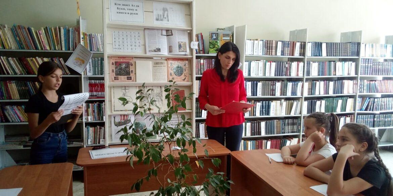 Конкурсную программу «Умники и умницы» провели в Рябичевской библиотеке