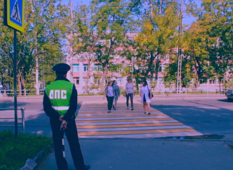 В Волгодонском районе проводится рейд по профилактике ДТП с участием пешеходов