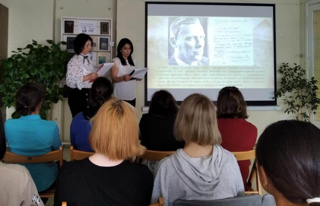 Литературный вечер М. Булгакова состоялся в Рябичевской библиотеке