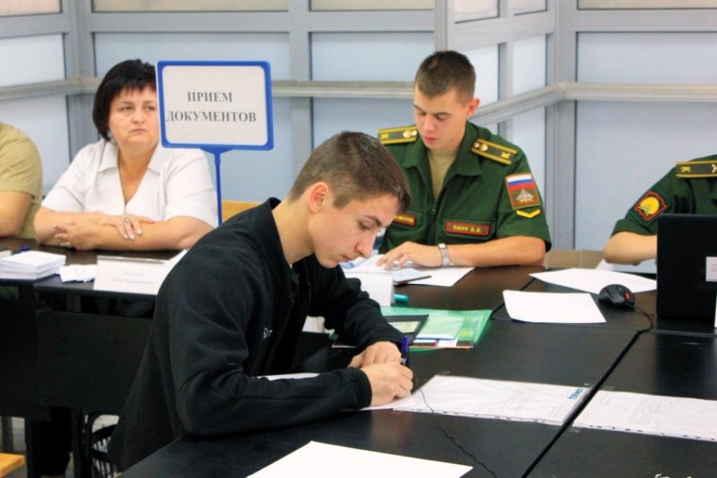 Мероприятия по отбору в ВУЗ Министерства обороны РФ продлены