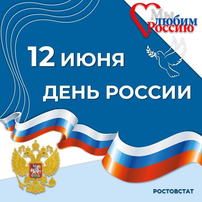 Менее процента территории России, но…
