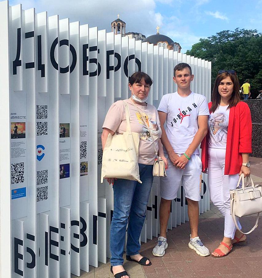 На Дону состоялся первый региональный фестиваль инклюзии