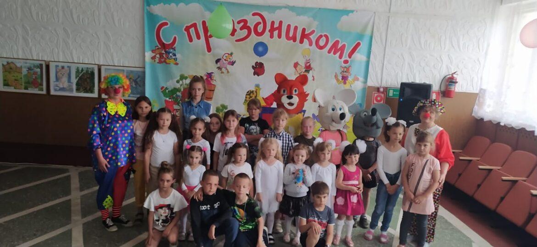В Рябичевском Доме культуры отмечается Международный день защиты детей