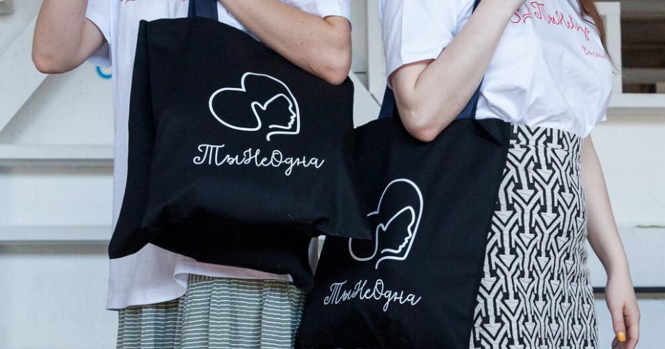 Почта России доставила наборы с предметами первой необходимости для женщин, пострадавших от домашнего насилия