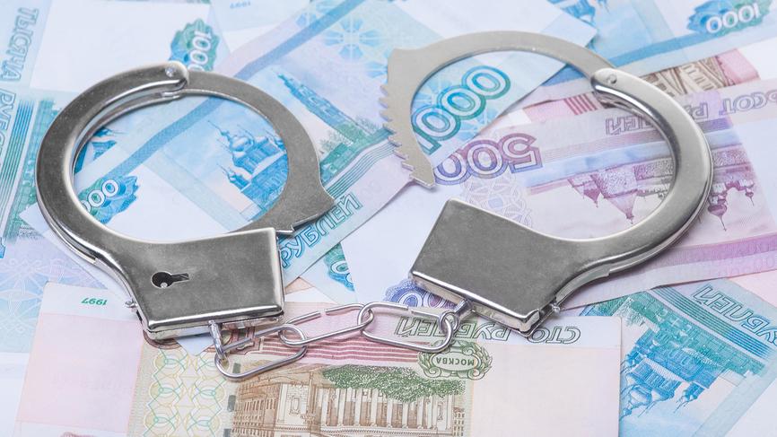 Полицейскими Волгодонска выявлен факт легализации денежных средств, добытых преступным путём