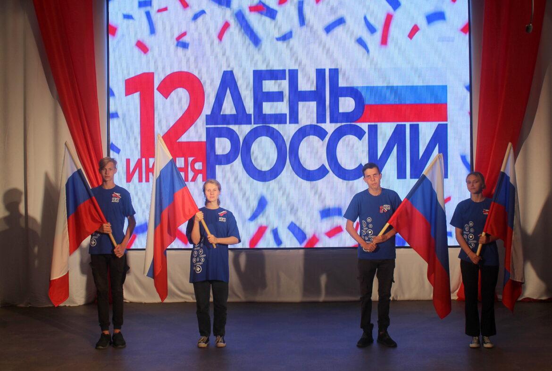 В Волгодонском районе отметили День России