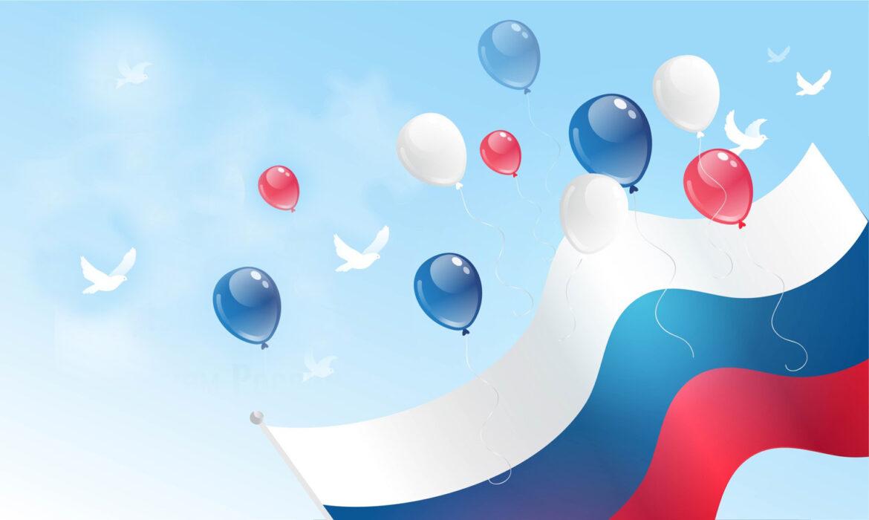 Россиян ждут длинные выходные из-за празднования Дня России