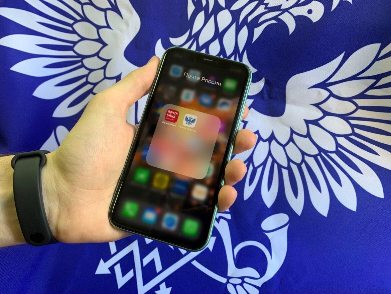 Более 150 000 ростовчан ежемесячно пользуются мобильный приложением Почты России