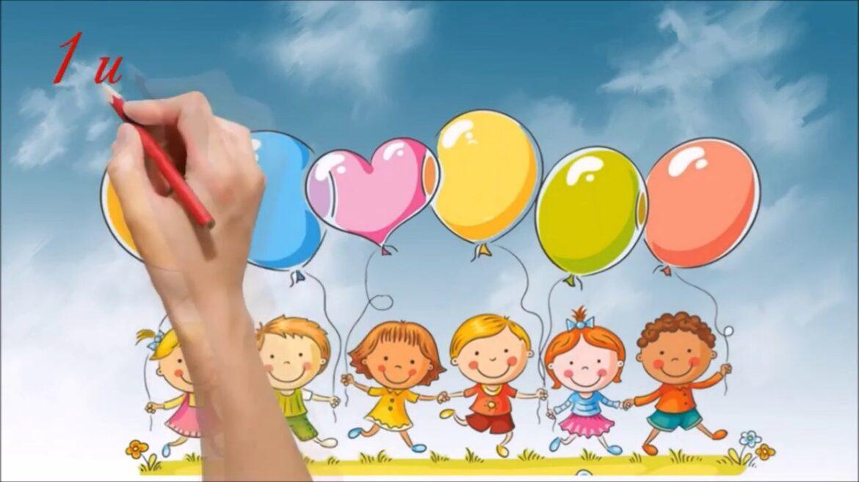 День защиты детей от плохого настроения прошел в Романовском РДК