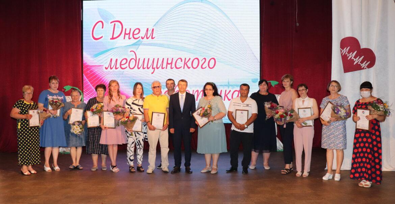 Праздничный концерт для медработников Волгодонского района состоялся в Романовском РДК