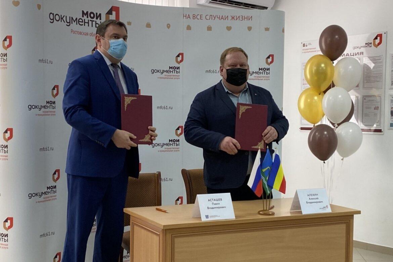 К проекту «МФЦ – общественные приемные органов власти и организаций» присоединилась донская Госжилинспекция