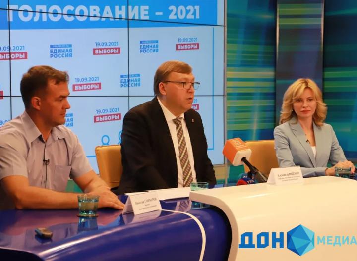 В Ростове объявили донских победителей праймериз «Единой России» в Госдуму