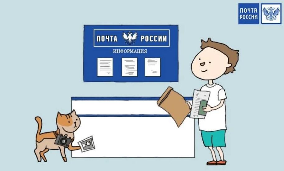 Абитуриенты Ростовской области могут направить документы для поступления в вузы Почтой